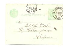 ROUMANIE entier postal stationery 1900 BUCAREST --> CRAIOVA ganzsache 5 bani