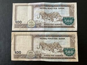 2 Pieces 2012 Nepal 500 Rupees ** VF **
