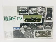 Maqueta GUNZE SANGYO 1/24 TRIUMPH TR2  NEW Nuevo Sellado 1985