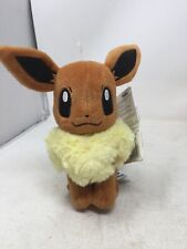 "Pokemon Pocket Monster Eevee Plush Toys Soft Stuffed Doll 7"" 2014"