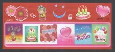 THAILAND 2010 WORDINGS (GREETINGS) SOUVENIR SHEET OF 6 STAMPS IN MINT MNH UNUSED