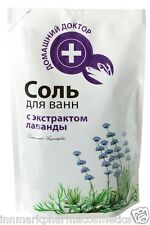 21725 Bath SALT with Lavender extract  Regenerating & Antiseptic 500g