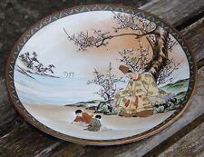 Rare assiette ou jatte japonaise 24cm signé peintre KUTANI YOSHIDA 19eme 1870