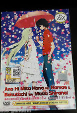 DVD Anohana The Flower We Saw That Day (Episode 1-12 end) Anime Boxset Free post