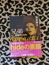 X-JAPAN HIDE Kyoudai Life of a shooting star Book