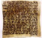 Ancient Mezuzah Kosher Hebrew Parchment Klaf Scroll Mezuza Jewish Judaica Art