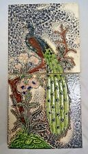 TILE PEACOCK ON TREE VINTAGE CERAMIC ART NOUVEAU DECORATIVE RARE 2 PIECE SET#285