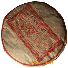 1999yrs Yunnan Pu-erh Aged Puer Tea Collection High Mountain Ancient Tree 357g