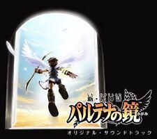 Kid Icarus Uprising 3DS Original Soundtrack Japan Game Music 3 CD Set NEW C394