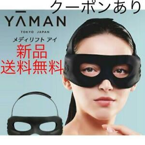 YA-MAN Medi Lift for Eye Facial Care Massage eqipment EPE-10BB Yaman TOKYO NEW