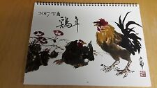 2017 Year of Rooster Wall calendar, Chinese Ink Painting, good for collection