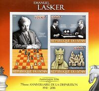 Benin 2016 MNH Emanuel Lasker 75th Memorial 3v M/S Chess Sports Stamps