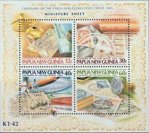 Papua New Guinea 1985 Souvenir Sheet #631 Post Office Centenary - MNH