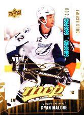 UD MVP 2009 RYAN MALONE NHL TAMPA BAY LIGHTNING #35 GOLD SCRIPT AUTOGRAPH /100