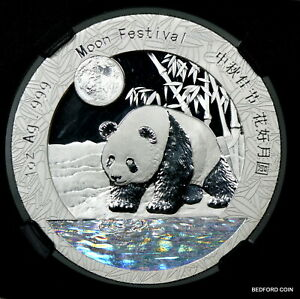 NGC 1ST RELEASES PF70 UCAM 2017 Z CHINA SILVER PANDA MOON FESTIVAL MEDAL  (BC99)