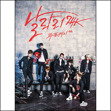 24K - Super Fly (4th Album) CD+Booklet +Photocard Sealed New K-Pop