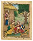 Indian Miniature Painting Mughal Prince And Princess Seated On Carpet In Village