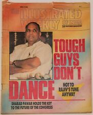 THE ILLUSTRATED WEEKLY OF INDIA April 1990 MAGAZINE Sharad Pawar Rajiv Gandhi