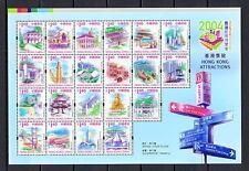 HONG KONG 165 MNH 2004 CHINA SHEET DEFINITIVES ATTRACTIONS BUDDHA BRIDGE MARKET