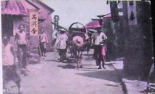 c1915 CHEFOO, CHINA Street Scene Unused Postcard