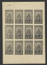 Portuguese India Assistenza imperf proof sheet in black
