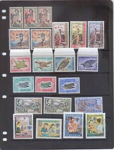 Laos Seven unmounted mint sets