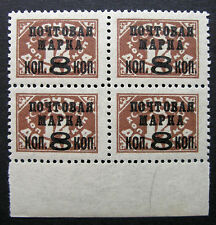 Russia 1927 365 MNH OG 8k Russian Postage Due Surcharged Block of Four $80.00!!