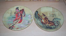 Set of 2 BAMBOO Specialist PLATES China Chinese Asian Oriental Taiwan
