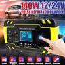 150Ah Intelligent Batterieladegerät Autobatterie Auto Batterielader 12V / 24V