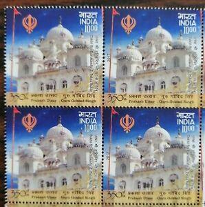 India 2017 350th Prakash Utsav Guru Gobind Singh Architecture Sikhism Blk/4 MNH