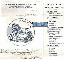 Old Letter Industrial Partners Morsels Year 1926 Factory Spain Portugal Algeria
