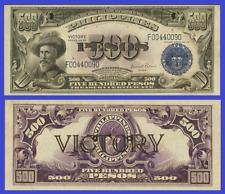 Philippines Filipina 500 pesos 1944 UNC - Reproduction