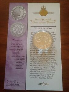 2003 Silver Proof 1oz £5 Five Pound Coin. Queens Jubilee -  Coronation
