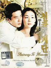 Stairway to Heaven (Korean TV Series) 5 DVD Digipak Set _ English Sub _ Region 0