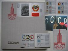 USSR OLYMPIC MOSCOW-80 Photo-Album  PROPAGANDA Sports paraphernalia