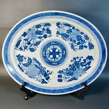 Antique Chinese Export Porcelain FitzHugh Pattern Blue & White Platter Plate