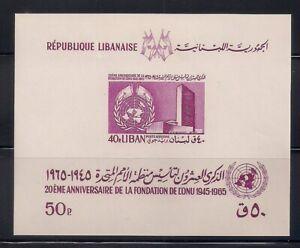 Lebanon  1965  Sc # C452a  UN  s/s   MNH  OG   (50925)