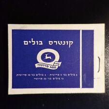 ISRAEL CARNET BOOKLET SELLO Nº22 x6 Nº23 x6 Nº25 x12 NEUF LUXE MNH
