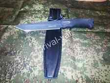 "Russian hunting knife ""Condor-3"" (Kizlyar factory) AUS-8 steel"
