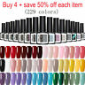 LEMOOC 229 Colors Gel Nail Polish Set Top Base Coat UV LED Soak Off Nail Art 8ml