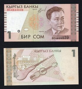Kyrgyzstan - 1 som 1999  FDS/UNC  B-02