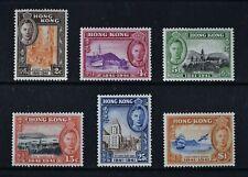 HONG KONG, KGVI, 1941 Centenary, set of 6 stamps, UM / MM condition, Cat £90.