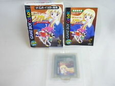 SUPER DOLL RIKA CHAN Kisekae Game Boy Nntendo Japan Video Game Import bbc gb