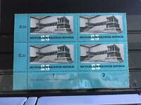 German DDR  mint never hinged   stamps block  R27105