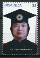Dominica Famous People Stamps 2020 MNH HH Dorje Chang Buddha III Buddhism 1v Set