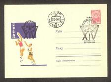 Basketball Europe Championship 1965 postmark + stationary cover