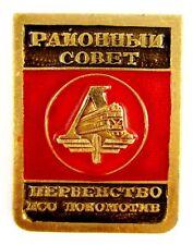 Russia Football Badges & Pins
