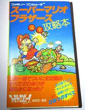 1985 SUPER MARIO BROS COMPLETE STRATEGY GUIDE BOOK! NINTENDO NES FAMICOM JAPAN