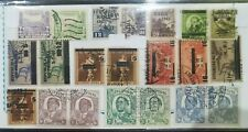 PHILIPPINES STAMPS: JAPANESE OCCUPATIONAL COMPLETE SET USED 21 VALUES