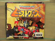 Transformers 1999 Beast Wars Neo Catalog C-6 Leo Prime Takara Japan Full Color!!